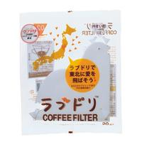 "HARIO V60 Papierfilter für Filterhalter 02 ""Love Bird"""